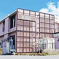 かわさき新産業創造センター