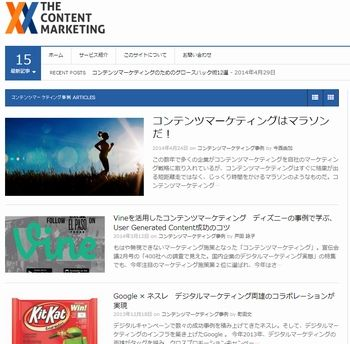 thecontentmarketing