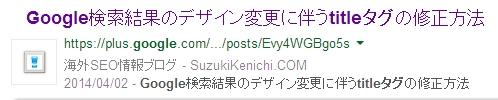 kenichi_suzuki_hyouji