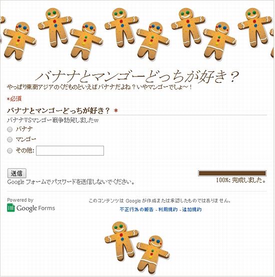 google_drive_03