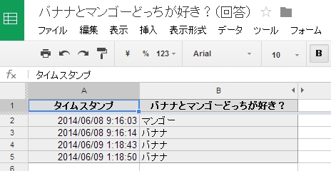google_drive_04