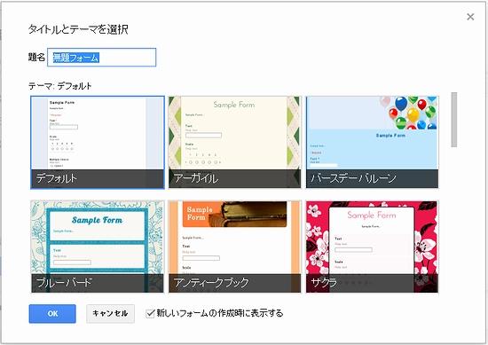 google_drive_top